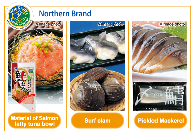 Northern Brand