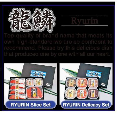 Ryurin